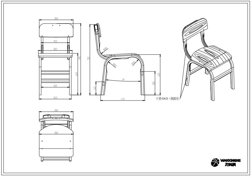 固定课座椅结构图