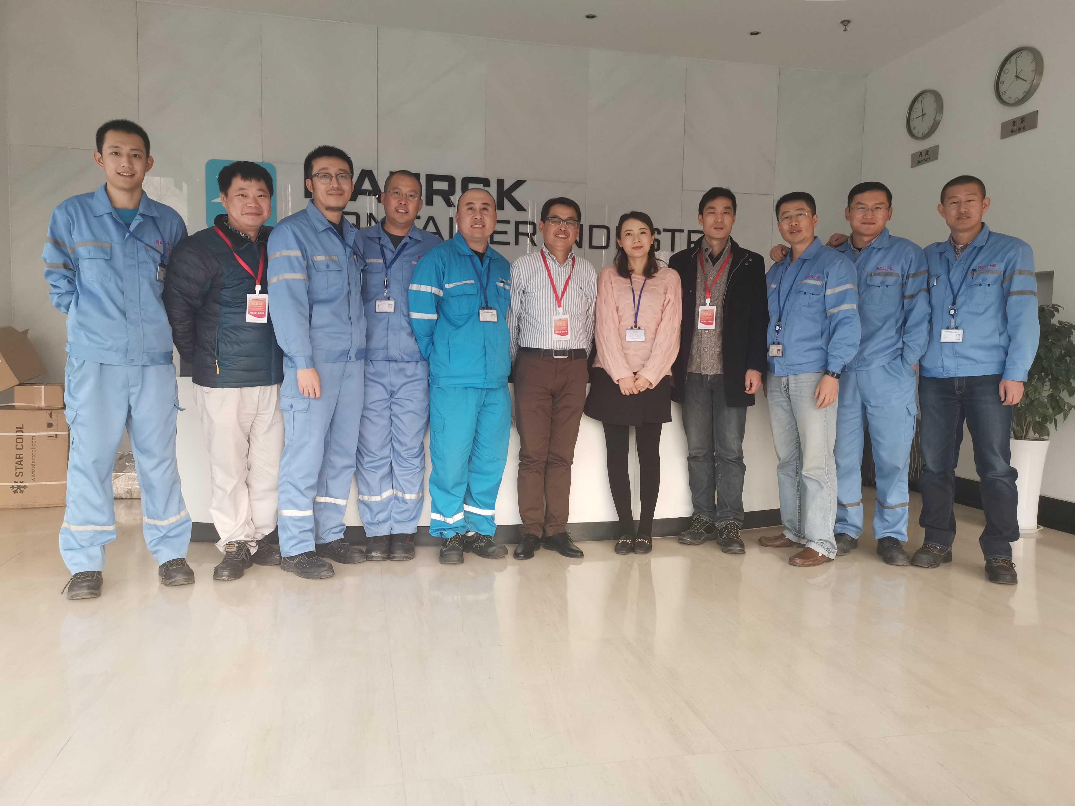 青岛马士基企业安全成熟度评估项目圆满完成!