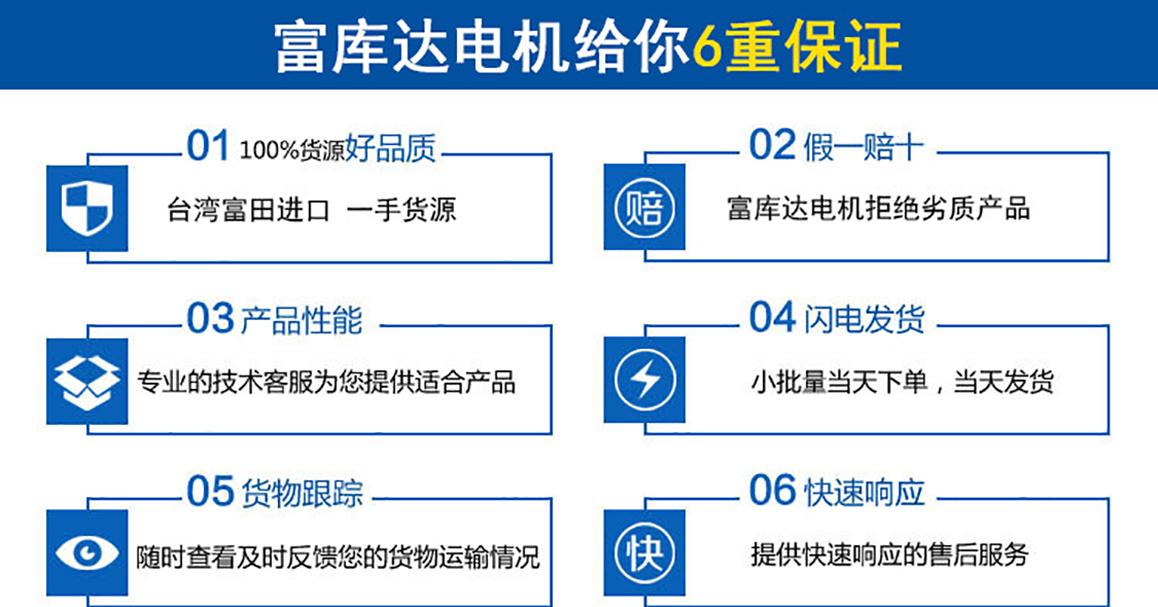 台湾三亚减速机 圆柱齿轮减速机 微型行星减速机 无级调速电机