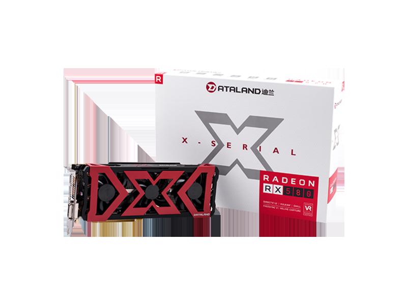 迪兰RX 580 4G X-Serial