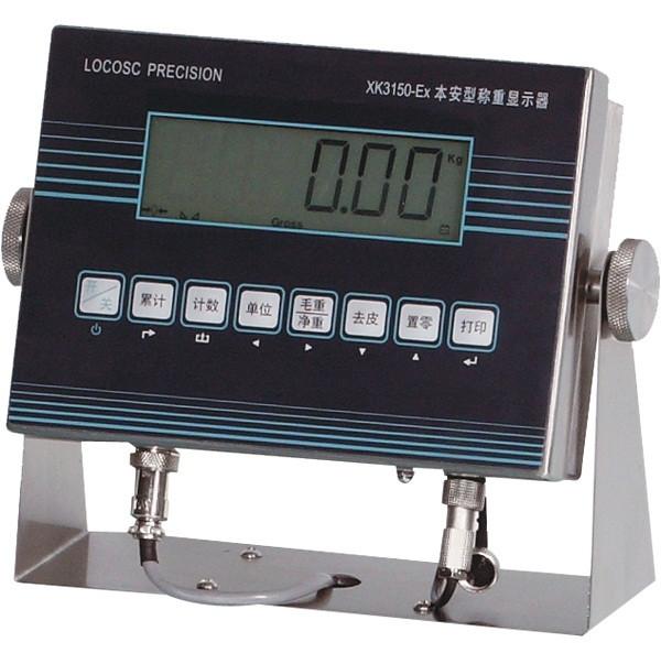 XK3150-Ex本安型称重仪表