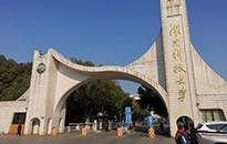 盲孔法残余优发国际顶级在线测试-湖南科技大学