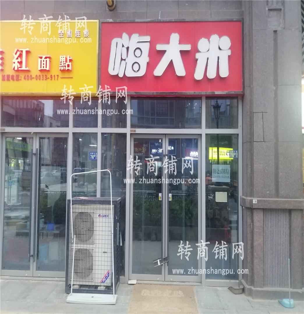 东湖高新盈利旺铺优转