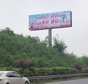 沪渝高速--重庆长寿湖