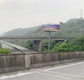 绕城高速--长寿菩提古镇