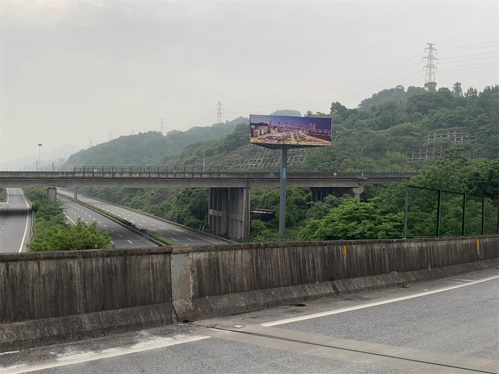 绕城高速案例3