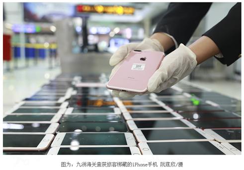 九洲海关查获旅客绑藏90台旧iPhone手机入境案