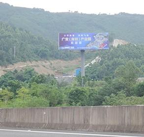 渝广高速--广安(深圳)产业园