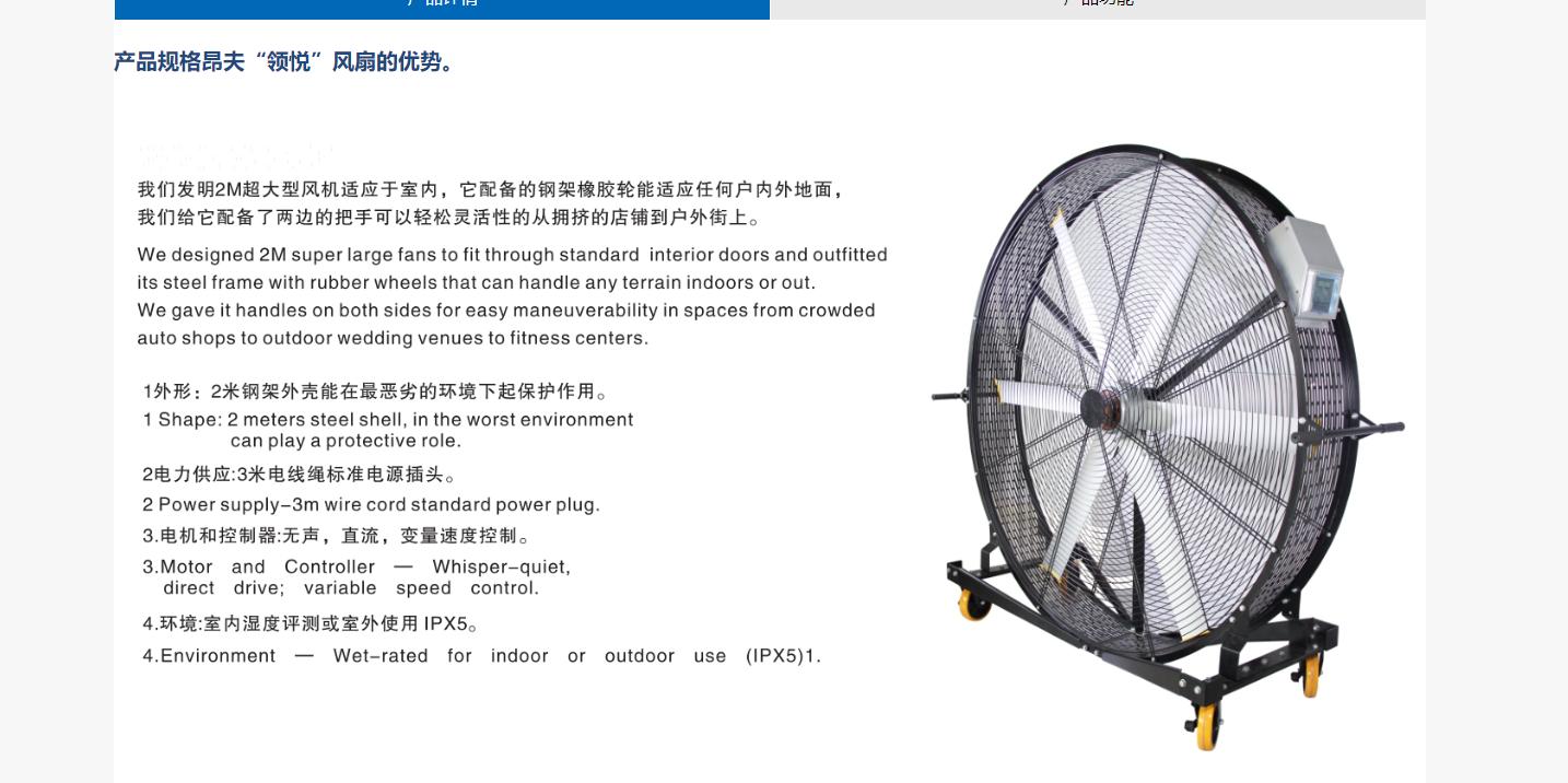 昂夫大型移动工业风扇助力物流仓储、人员流动较多场地通风降温缺德良好效果。