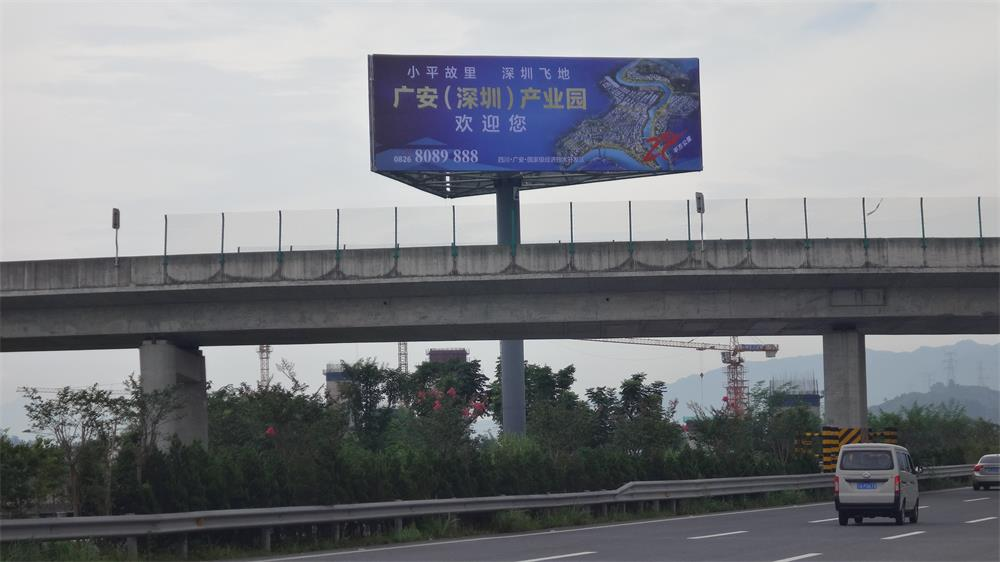 渝广高速路案例1