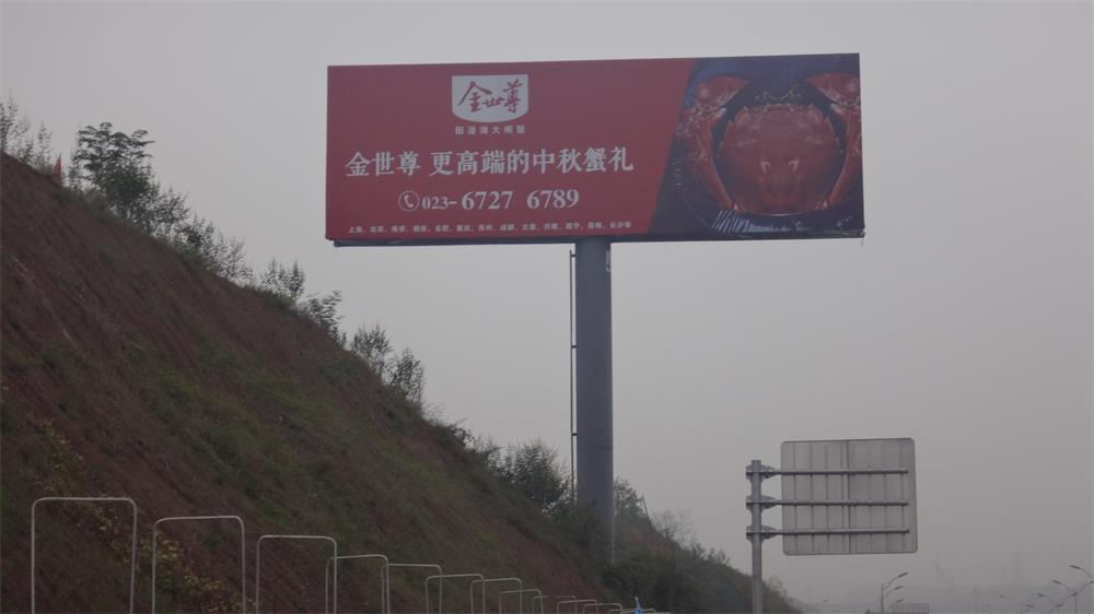 渝广高速路案例2