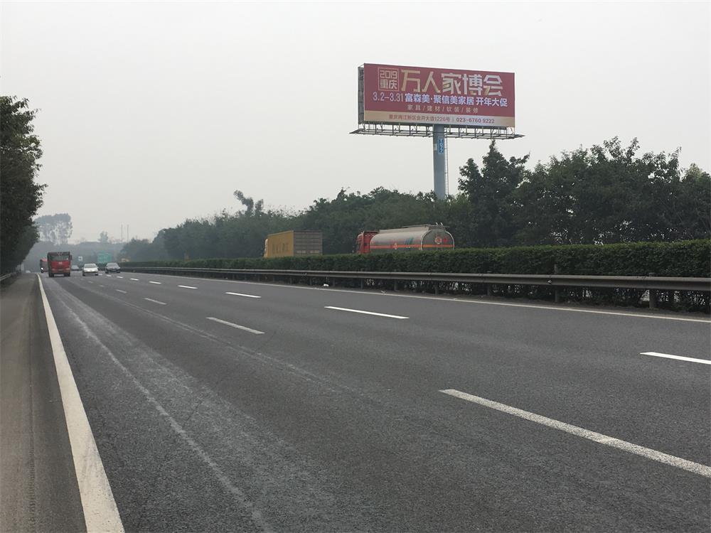 渝广高速路案例3