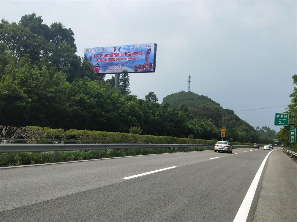 渝黔高速路广告案例1