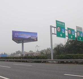 渝蓉高速--金科地产