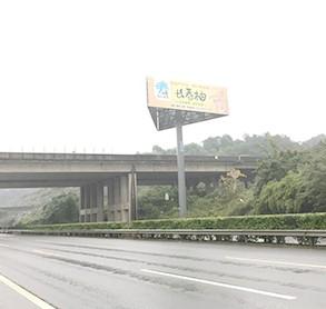 渝蓉高速--重庆长寿柚