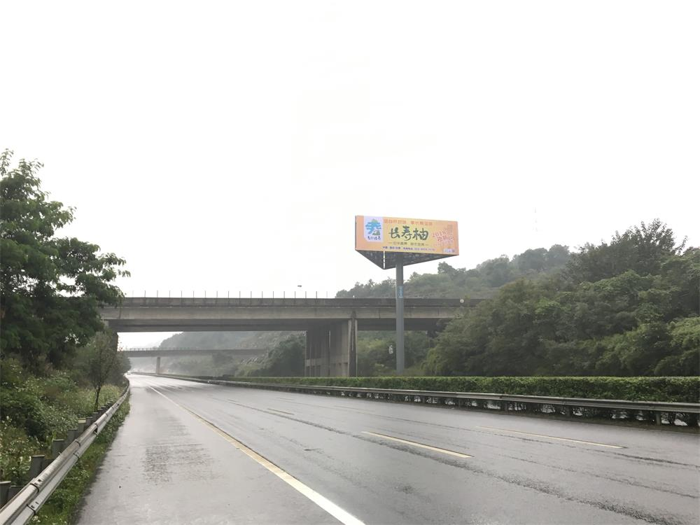 渝蓉高速廣告案例2