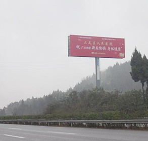 渝蓉高速--大足人民医院
