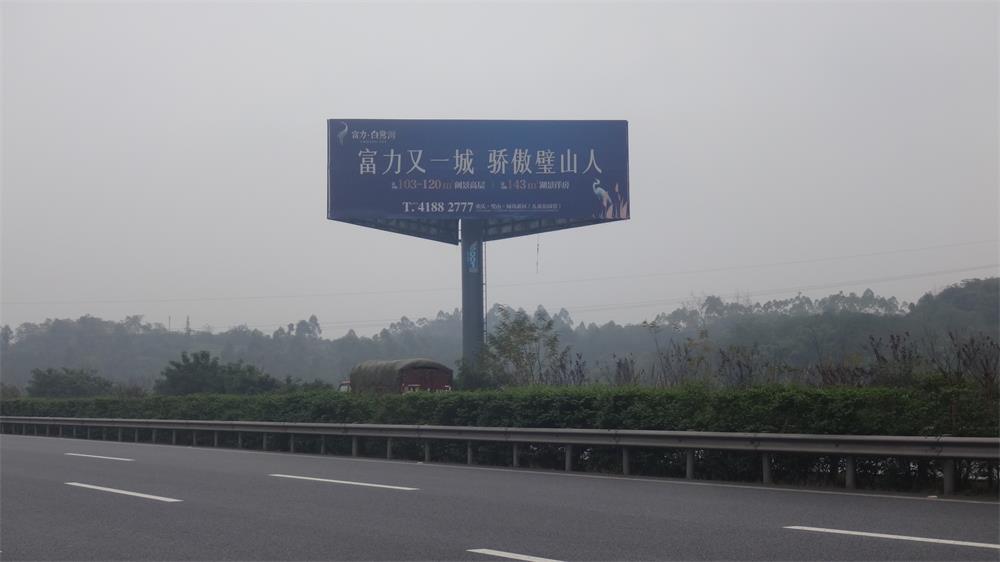 渝蓉高速广告案例5
