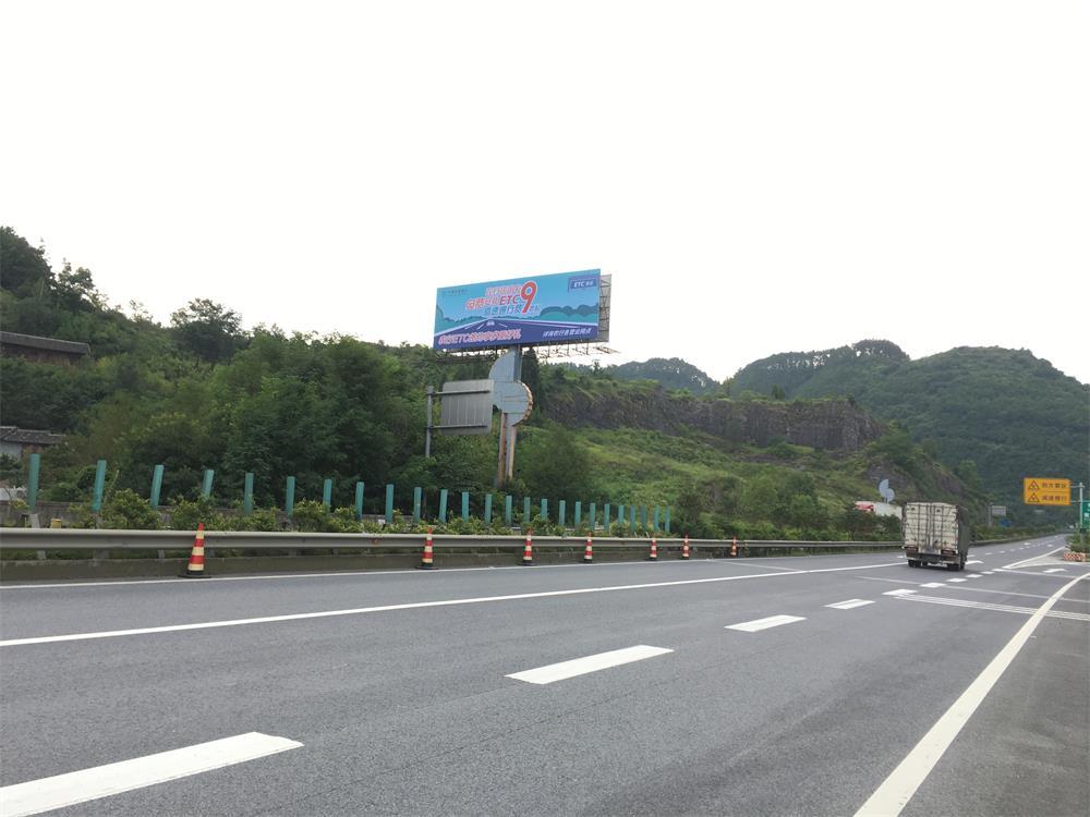 渝湘高速广告案例1