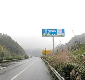 渝湘高速--重庆长寿柚