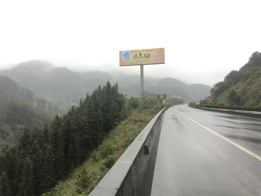 渝湘高速广告案例3