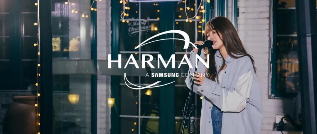 年度回顾   哈曼专业十大事件,难忘 2019!