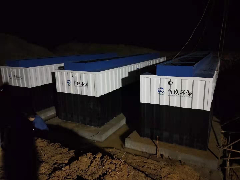 伍玖环保航院铁石坝600吨一体化设备污水处理项目顺利完成现场安装