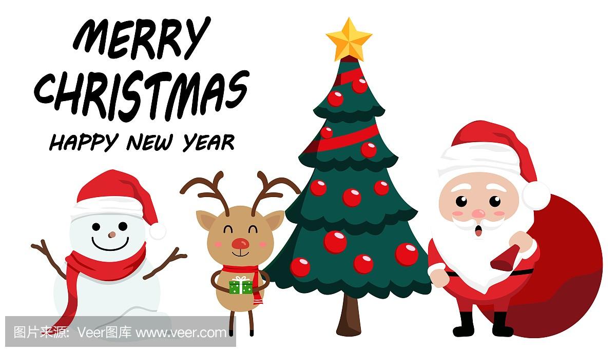 诞愿平安,温暖相伴 ---万博manbetx官网网页版杰圣诞节活动巨献