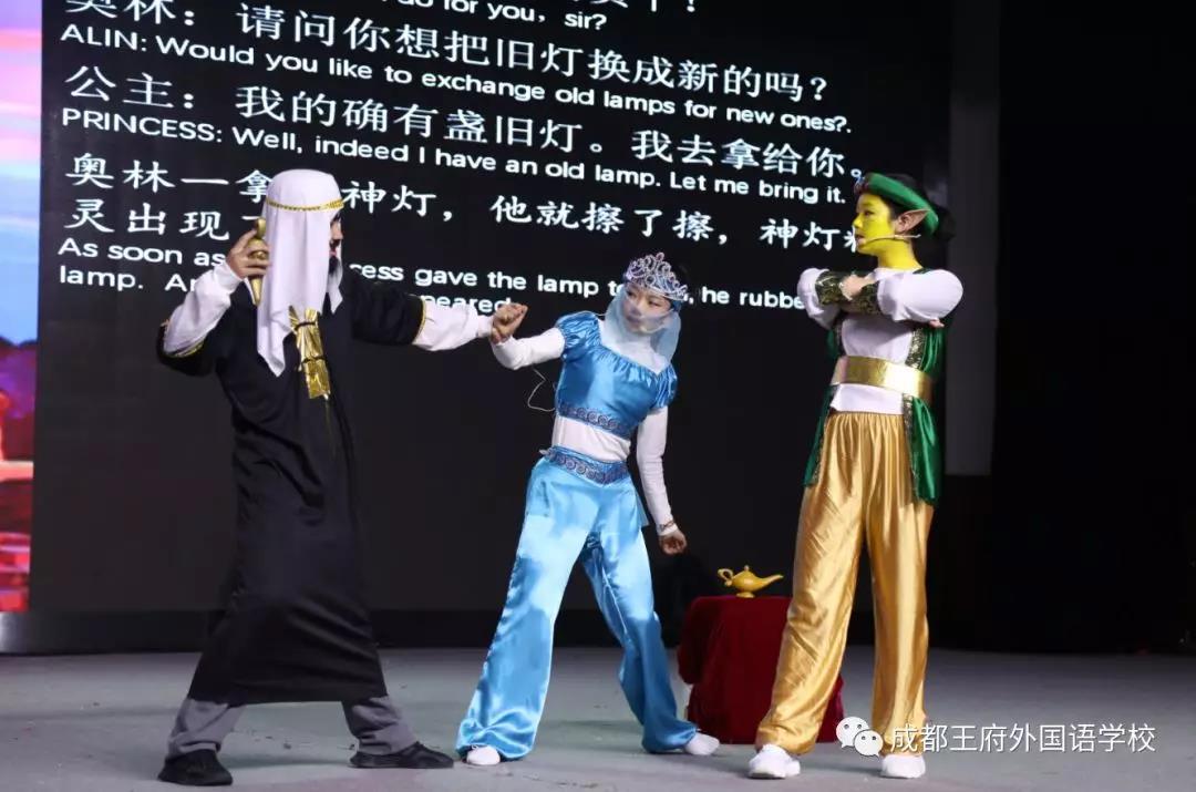 才艺俱佳 美不胜收——成都王府参加温江区中小学生艺术节展演