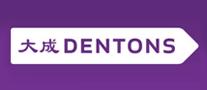 大成Dentons