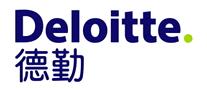 Deloitte德勤