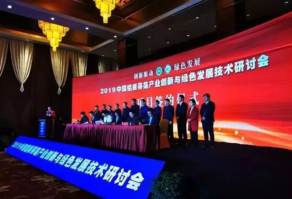 安徽中德(濉溪)国际合作铝基产业园揭牌
