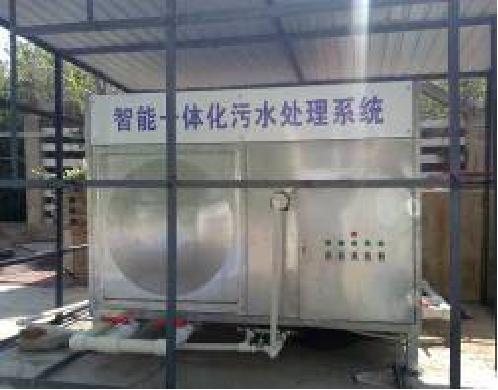云南某景区建设工程生活雷竞技下载项目