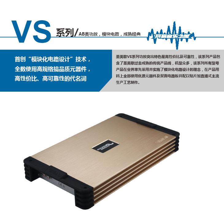 VS1500.1S