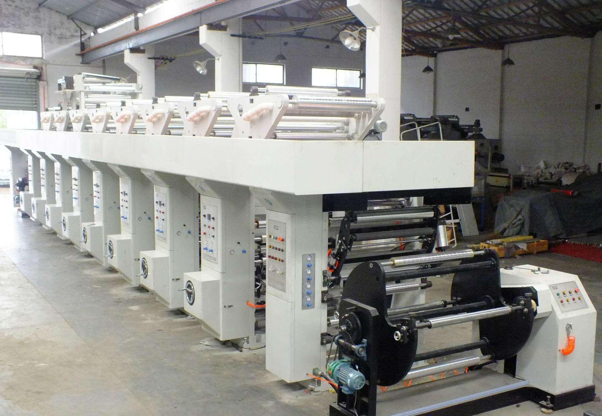 你知道凹版印刷机印刷速度提不上去的原因是什么吗?