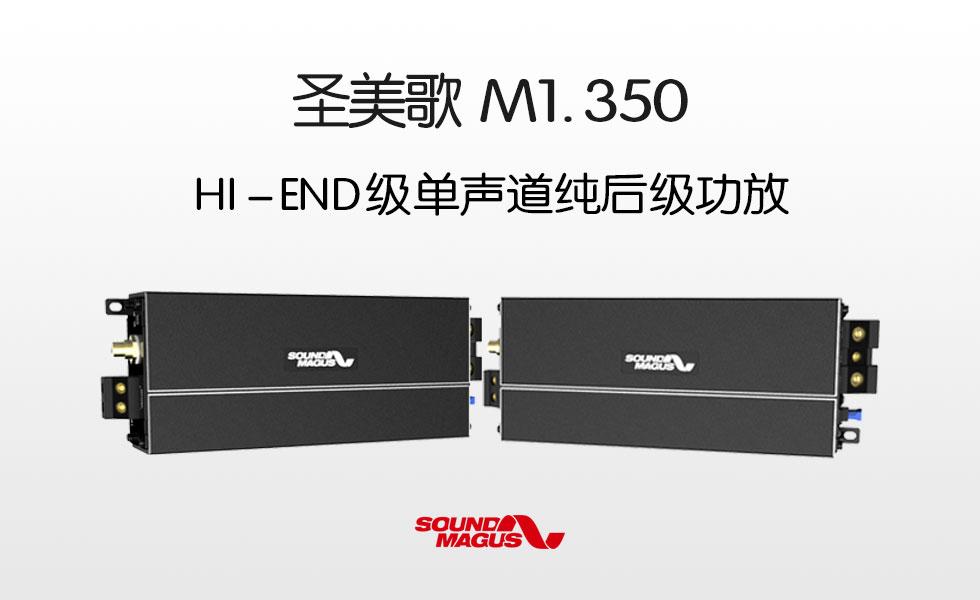 M1.350