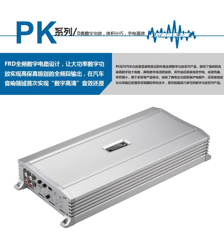 PK1500.1