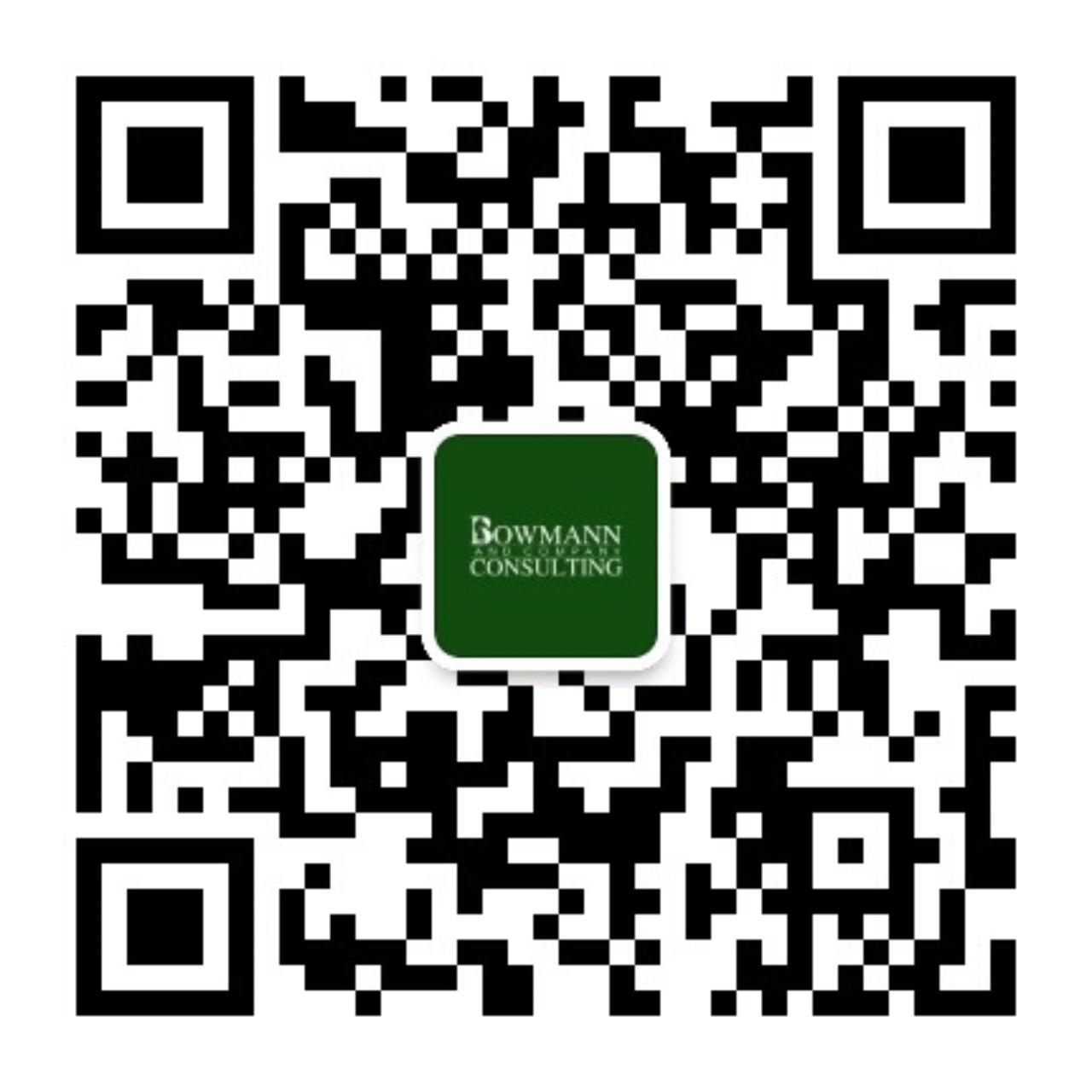EHS审计技巧及应对技巧27~28/2