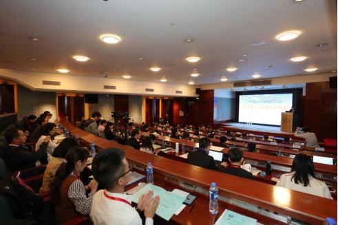 第十届「教育与中国未来30人论坛」2019年会圆满举行