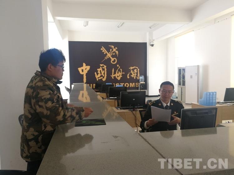 """西藏拉萨海关""""两步申报""""通关模式在吉隆口岸试点运行良好"""