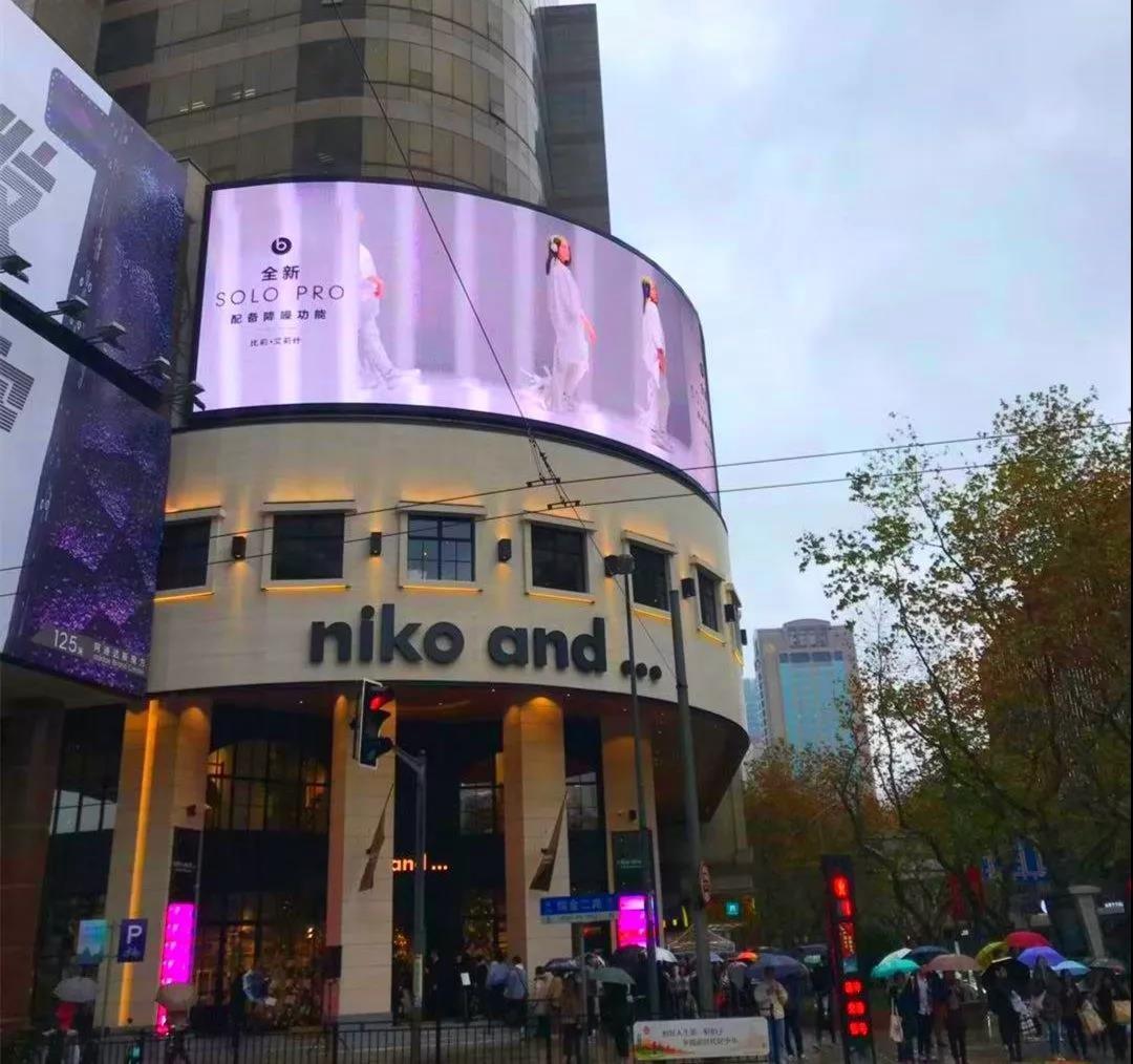 "niko and...全球最大旗舰店上海开业,3500㎡藏满""圈粉梗"""