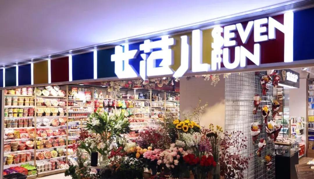 写字楼里的一站式生活新零售:京东七范儿盛大开业!