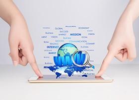 深圳市互联网产业2019年第四批扶持计划申报指南