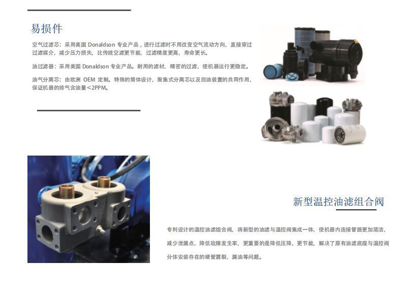 UD工频式机组系列