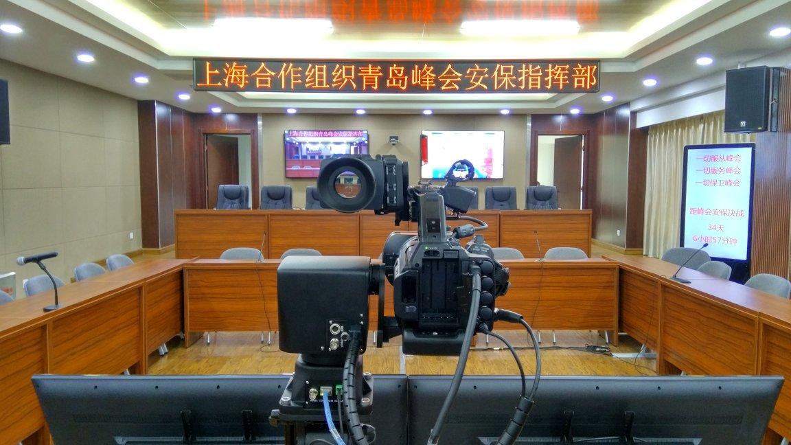 青岛峰会安保指挥部视频会议系统
