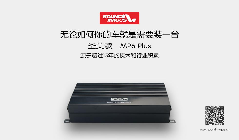 MP6PLUS