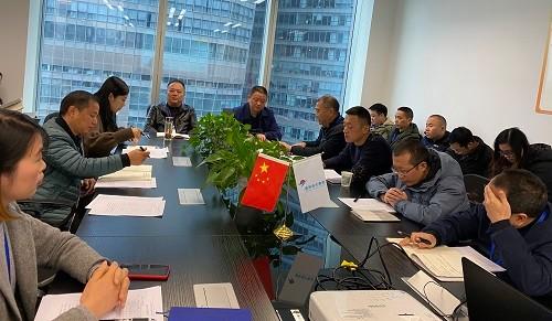 道和远大集团召开2019年度年终述职大会