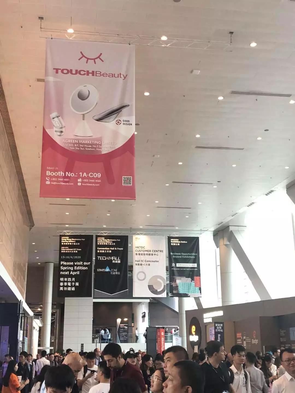2019香港秋季电子展,TOUCHBeauty渲美实力圈粉!