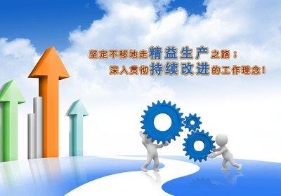 重庆博张生产部积极配合《提案改善管理办法》,提出多个有价值的改善方案!特此表彰