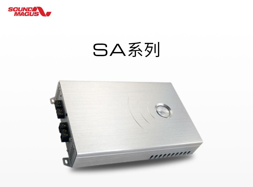 SA1500.1